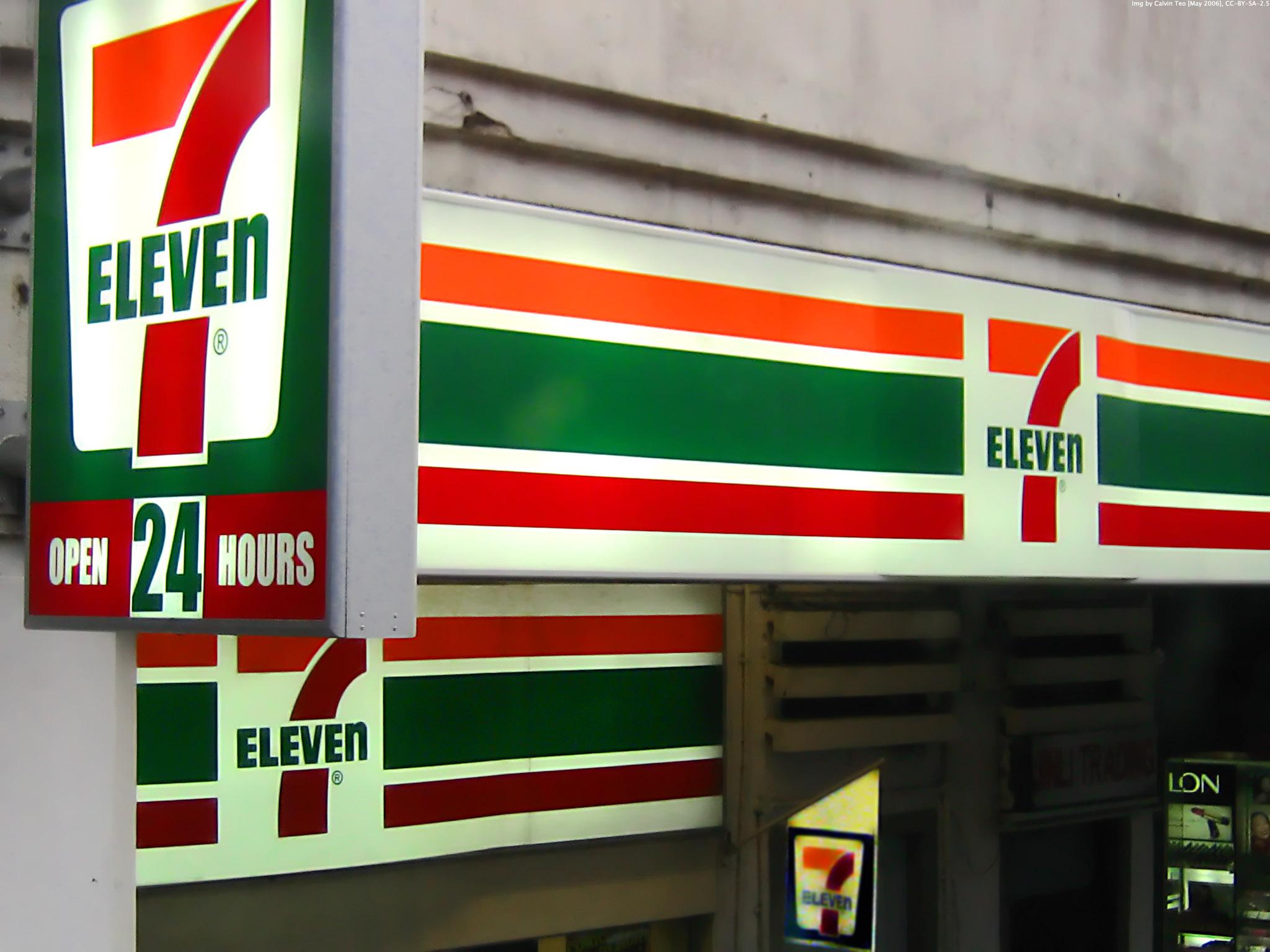 7-eleven_shopfront